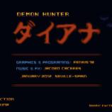 Super Demon Hunter