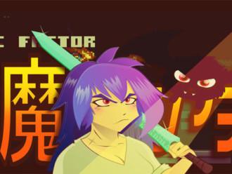 The Demon Hunter: Nuestro tributo a Valis, disponible por fin en Google Play