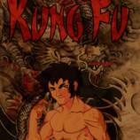 Oniric KungFu, disponible en la RU50 de Barcelona